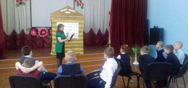 Викторина к 75 летию Победы